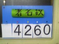050503